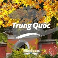 Mộng vàng Tây An- Trương Dịch- Đôn Hoàng- Cửu Tuyền- và vỡ òa khi đến Lạc Dương- Bắc Kinh (Phần 1)