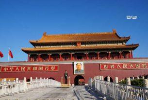 Tử Cấm Thành ở Bắc Kinh