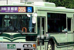 Hướng dẫn đi xe bus Nhật Bản