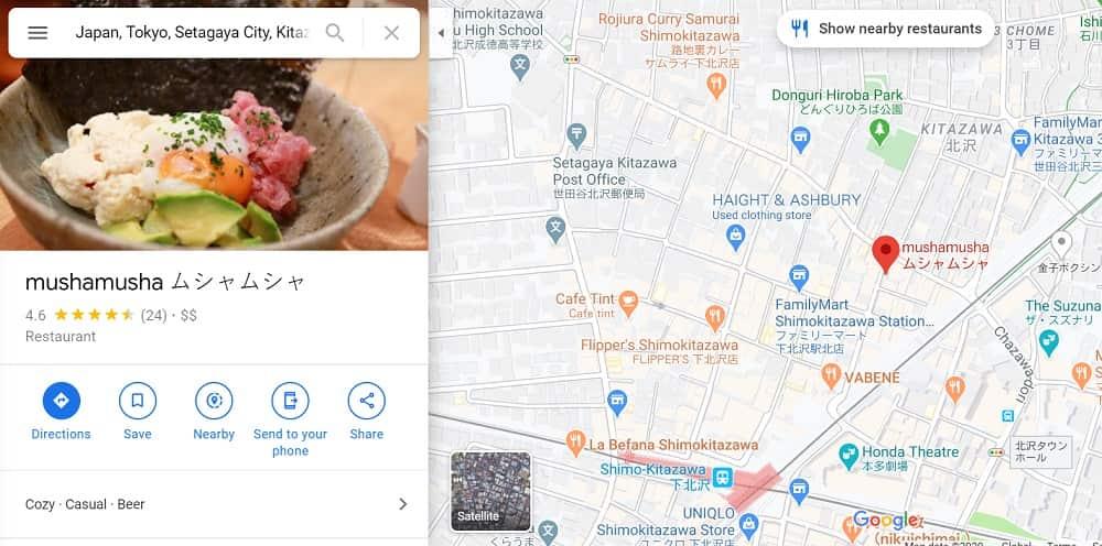 Hướng dẫn sử dụng Google Map khi du lịch